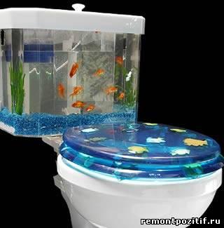 унитаз со встроенным аквариумом