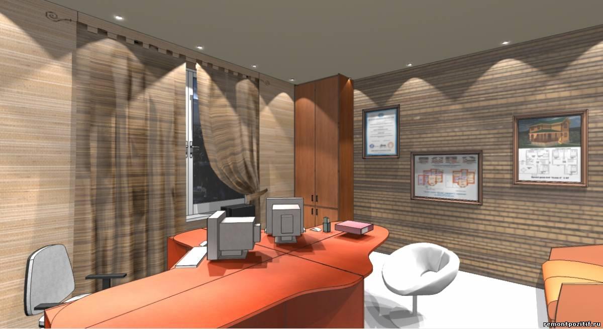 дизайн небольшого офиса компании