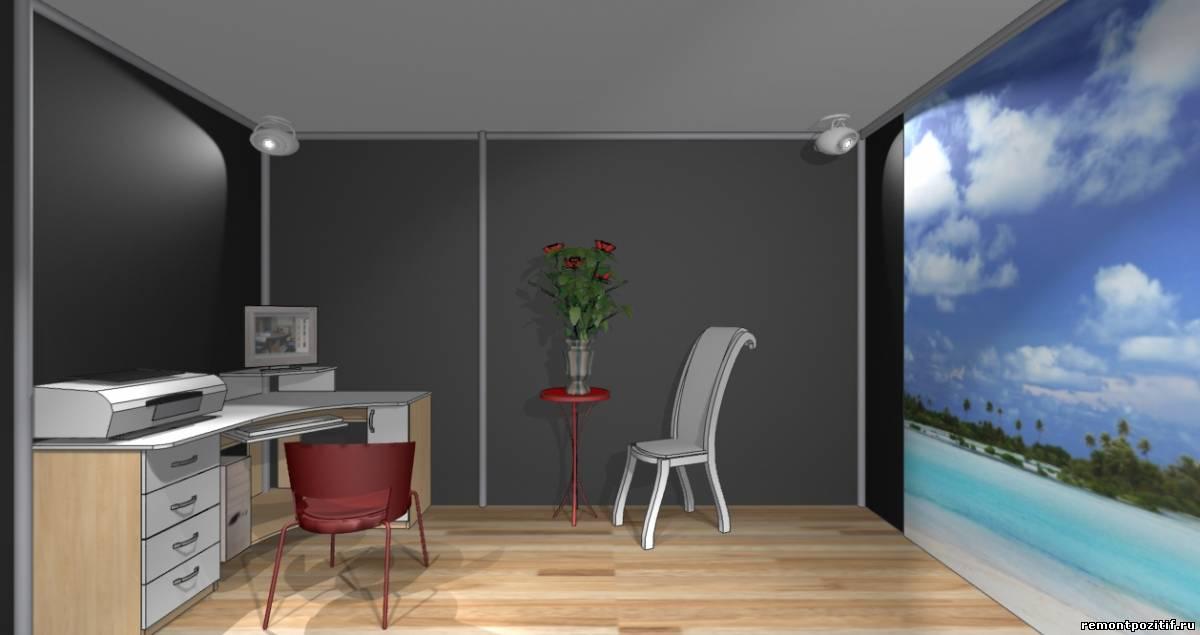 дизайн интерьера офиса для фотографа