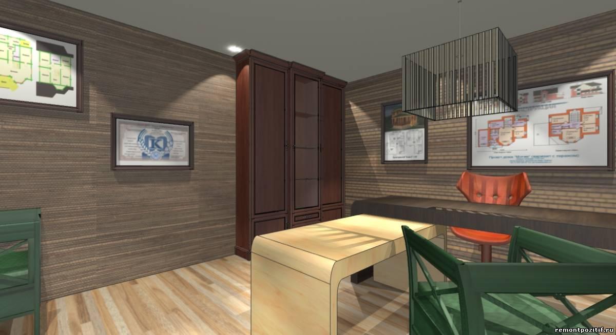 дизайн офиса риелторской фирмы
