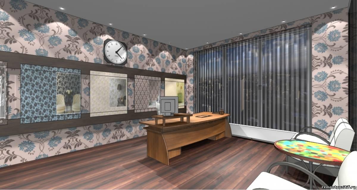 дизайн офиса продаж отделочных материалов