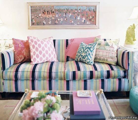полосатая мягкая мебель