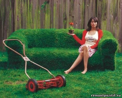 необычный диван из газона