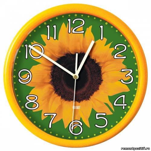 Часы настенные Подсолнух
