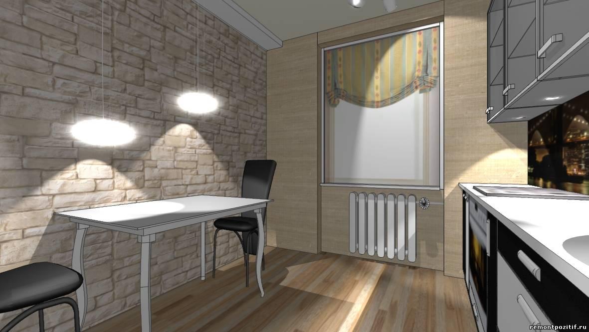 интерьер небольшой кухни в стиле минимализм