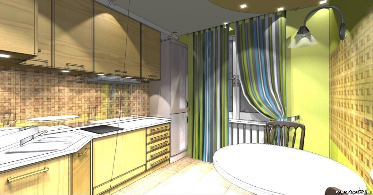 дизайн интерьера кухни для семьи с маленьким ребенком
