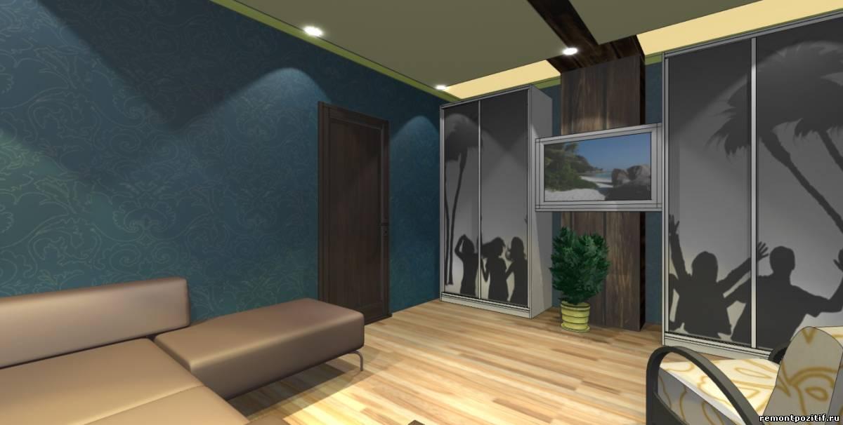 дизайн гостиной для небольшой квартиры