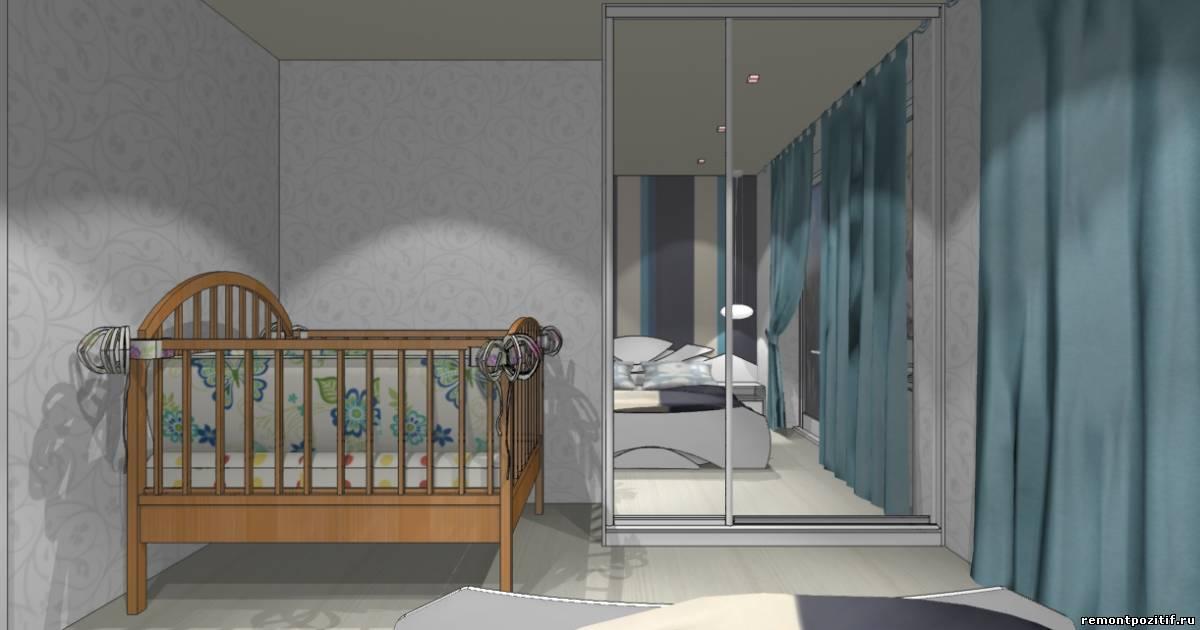 интерьер спальни для семьи с новорожденным ребенком
