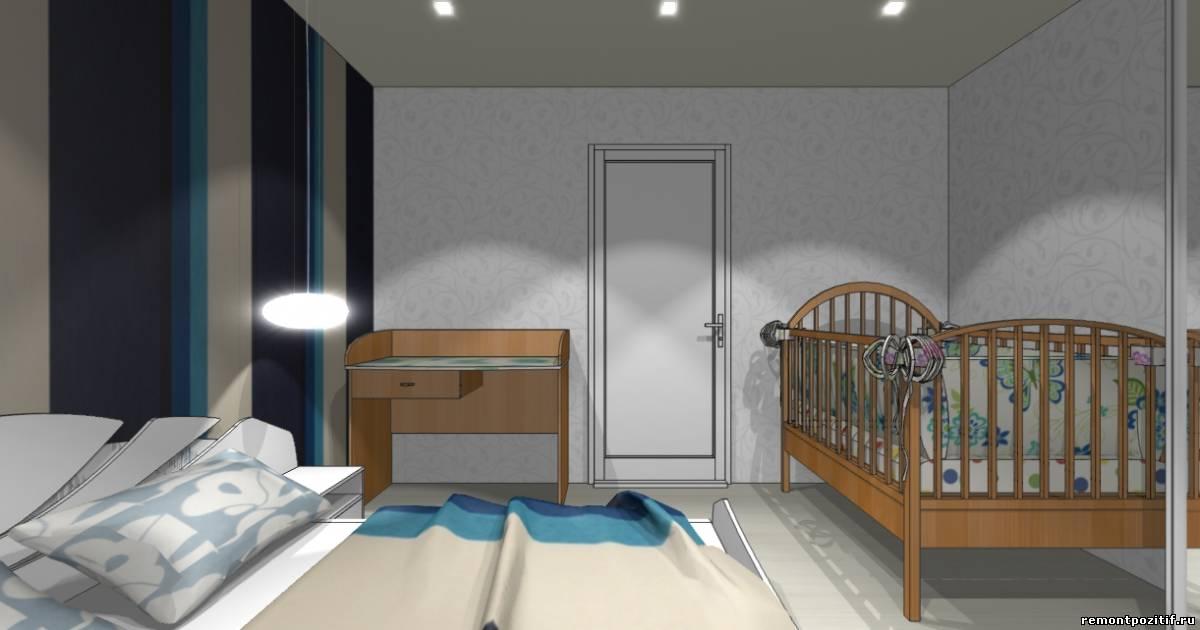 дизайн спальни для семьи с новорожденным ребенком