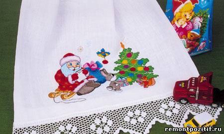 новогодний рушник