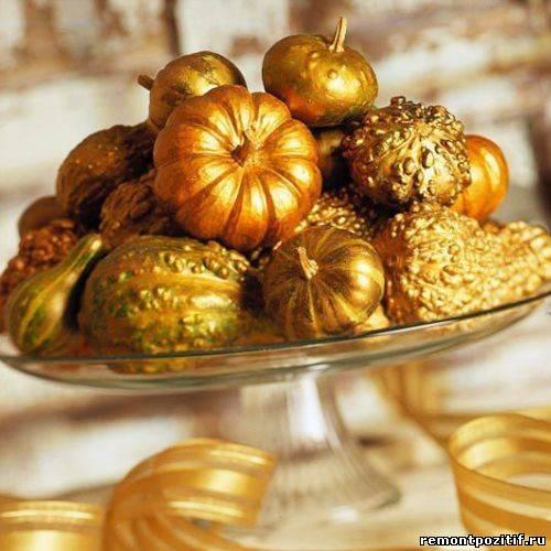 золотистые тыквы