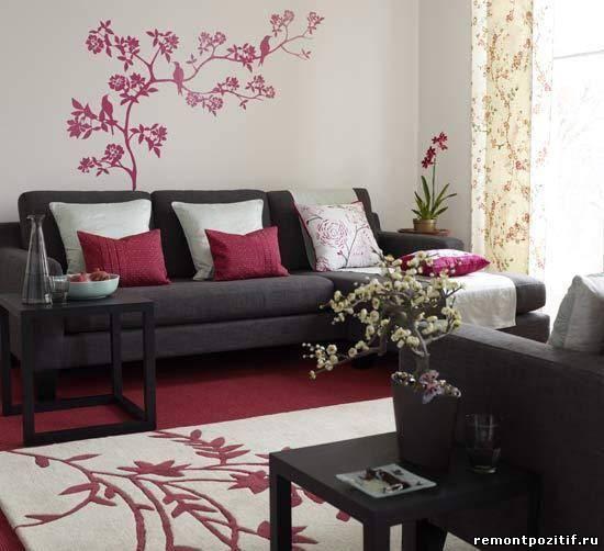 восточная гостиная с цветочным узором