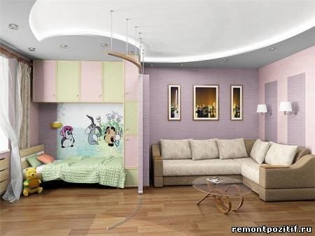зонирование комнаты на гостиную и детскую