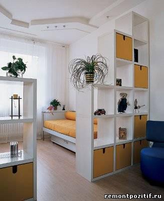 детская и гостиная в одной комнате