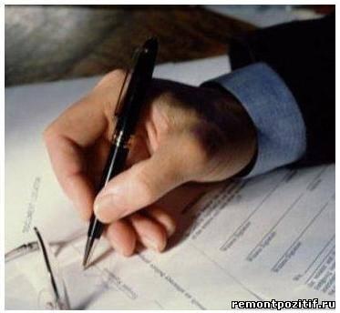 Договор жилой найм - советы 28 750 адвокатов и юристов