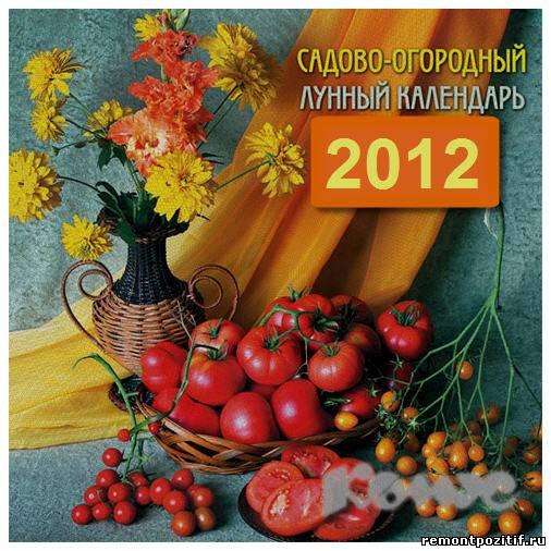 Народный календарь на 17 июля