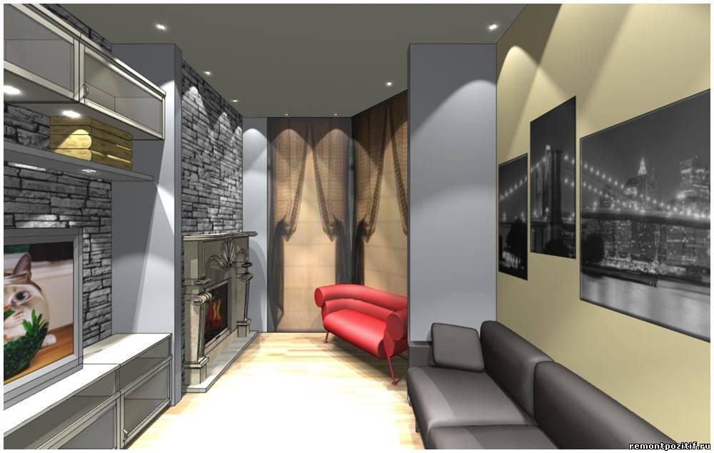 Дизайн интерьера в маленькой гостиной