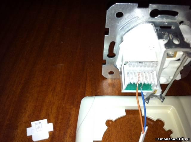 Установка компьютерной розетки своими руками 57