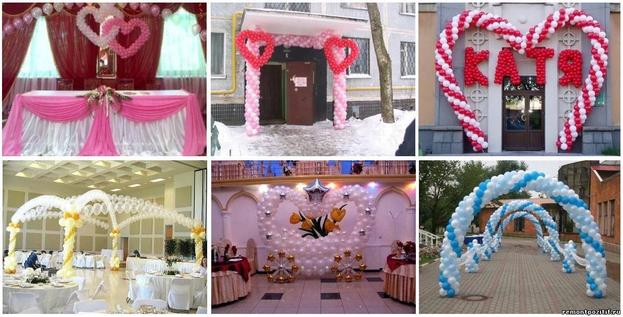 Оформление комнаты для свадьбы своими руками 68