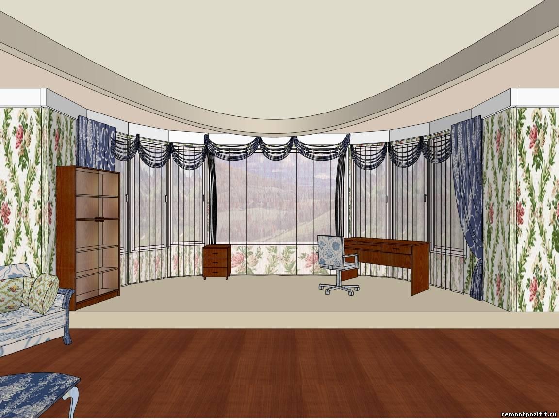 Интерьер зала с эркером