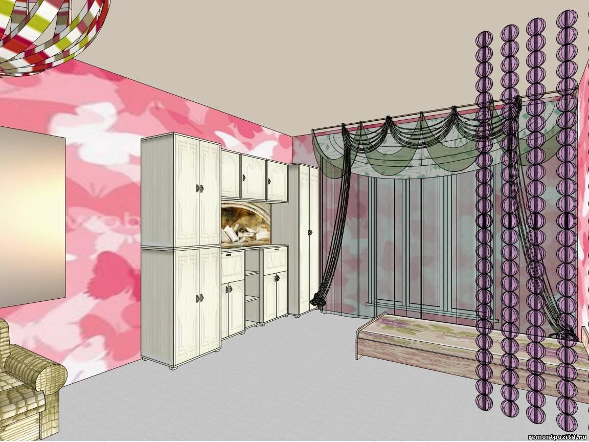 Ремонт в комнате девушки дизайн