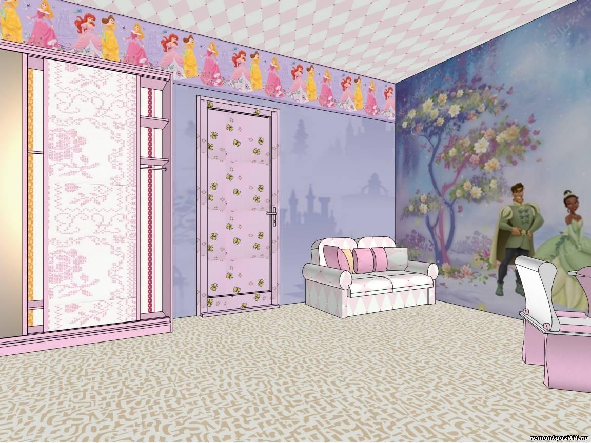 Дизайн проект комната для девочки
