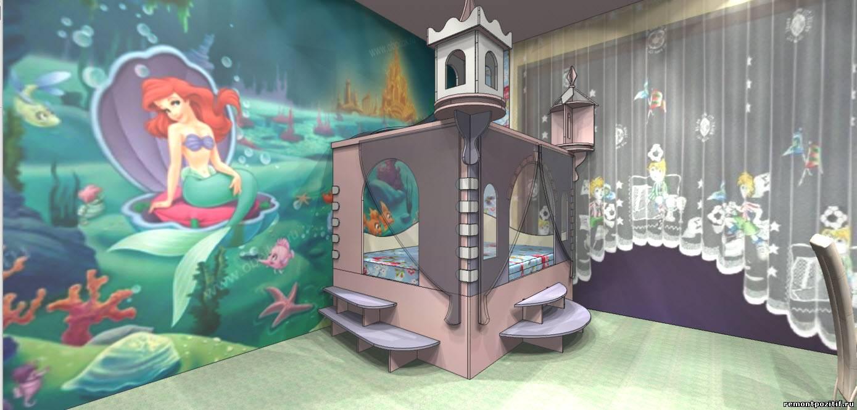 Ремонт дизайн детской комнаты