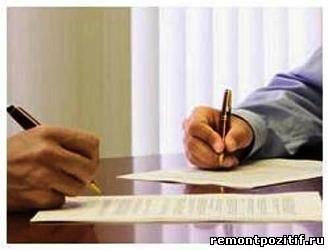 Существенные условия договора поставки... — МегаЛекции