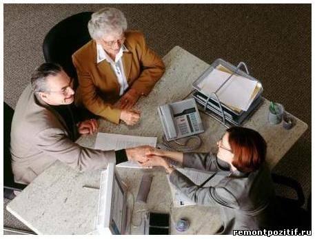 2.2. Существенные условия договора продажи недвижимости