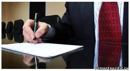 Отказ дарителя от договора дарения