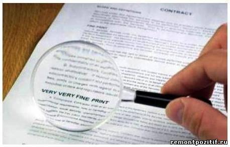 Регистрация договора ренты в росреестре | Ваше наследство