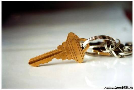 Купля-продажа квартиры одним днем