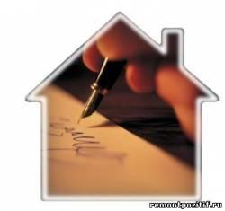 Договор дарения доли квартиры пошлина — Gorskoe-adm.ru